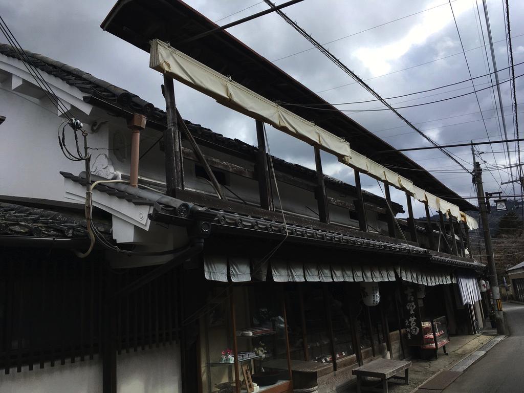 f:id:Hakuto-MA:20200802010039p:plain