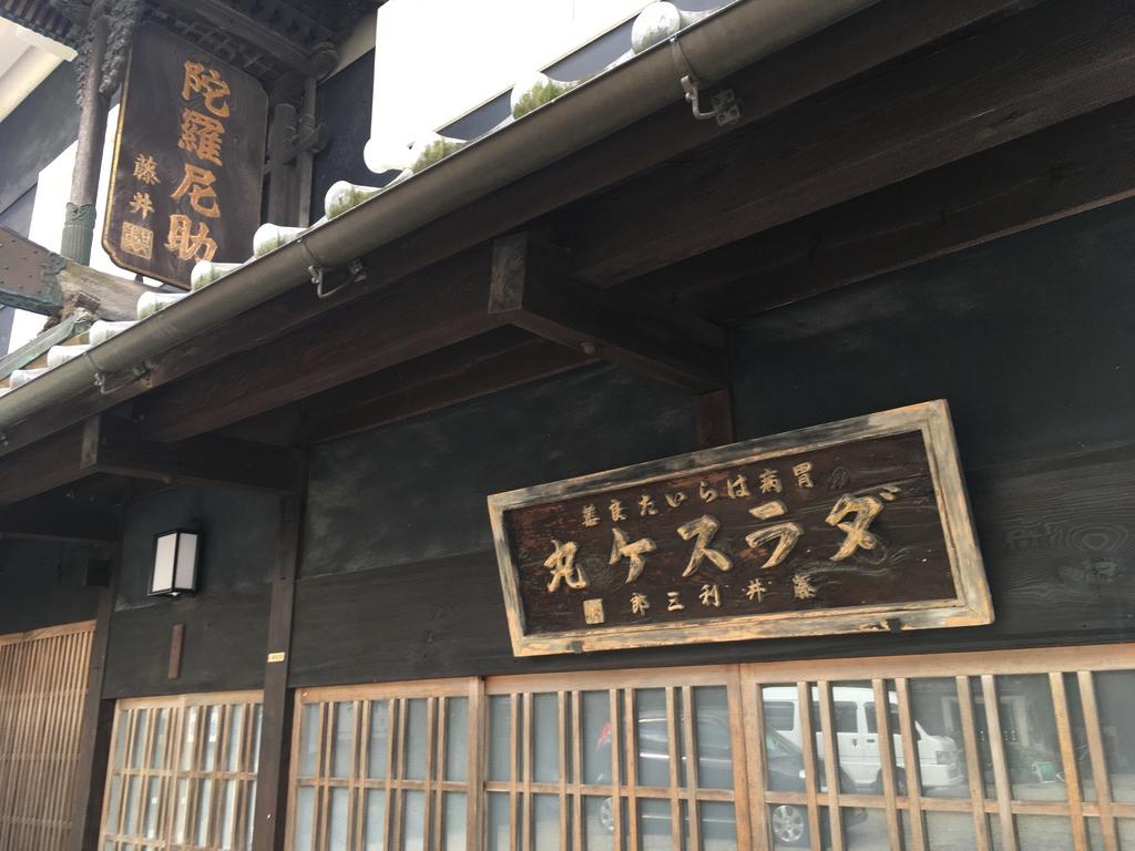 f:id:Hakuto-MA:20200802010233p:plain
