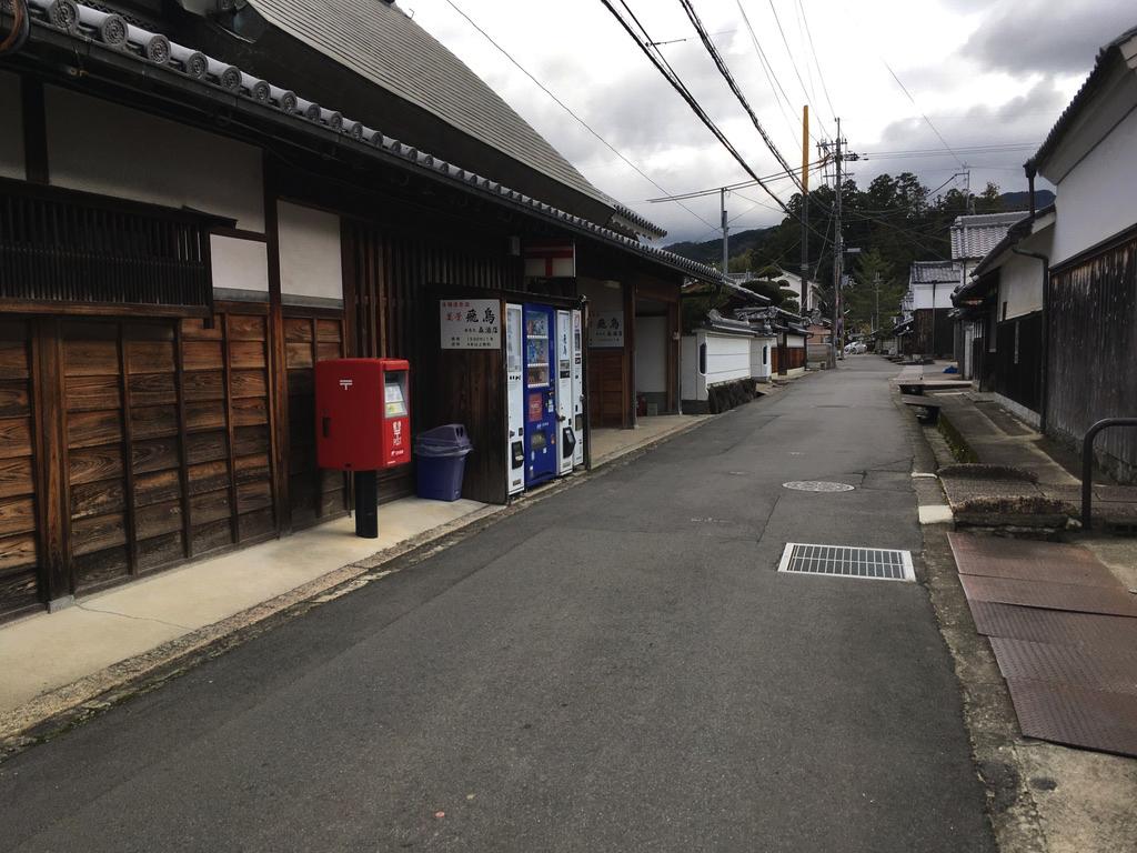 f:id:Hakuto-MA:20200802232324p:plain