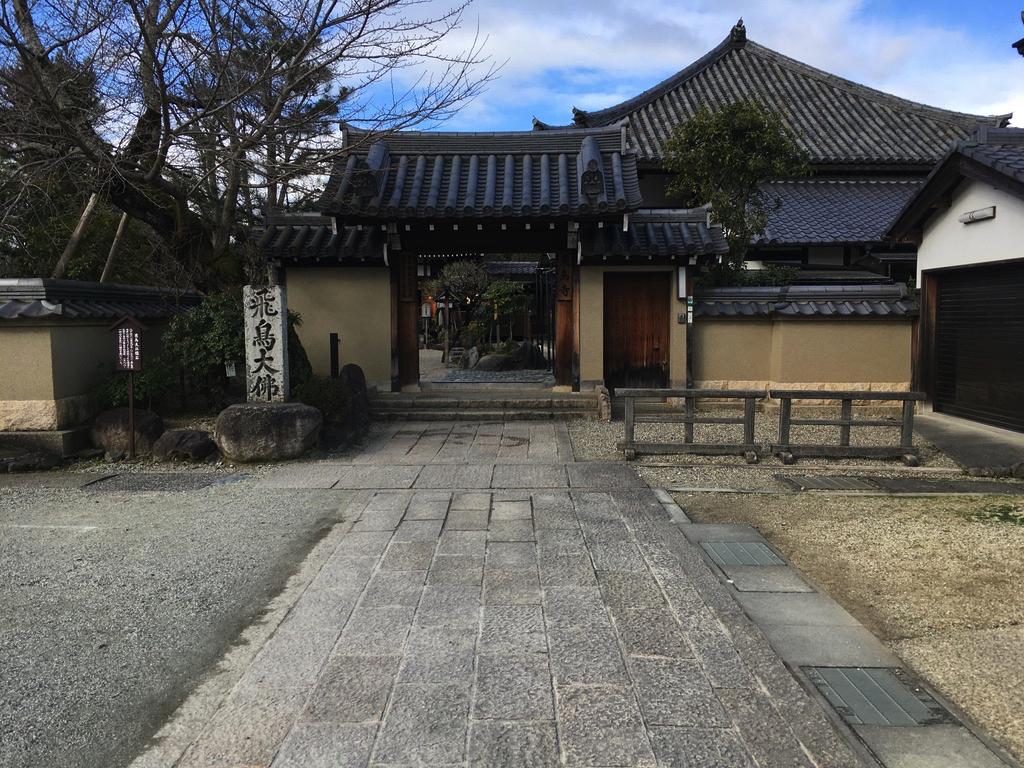 f:id:Hakuto-MA:20200802232431p:plain