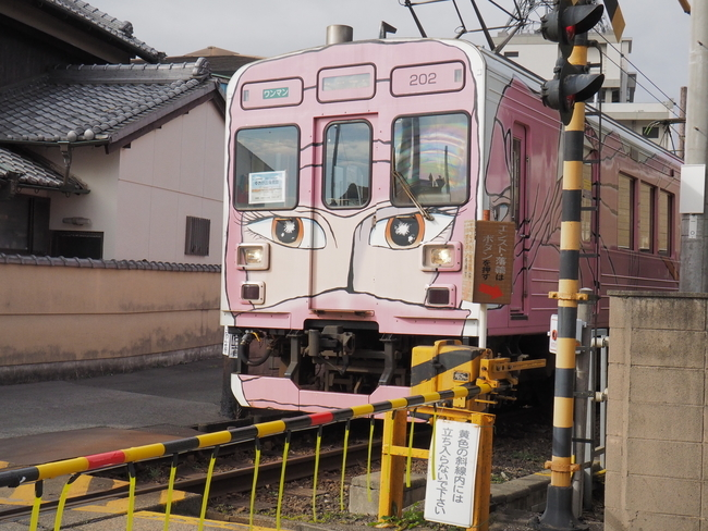 f:id:Hakuto-MA:20200804001250j:plain