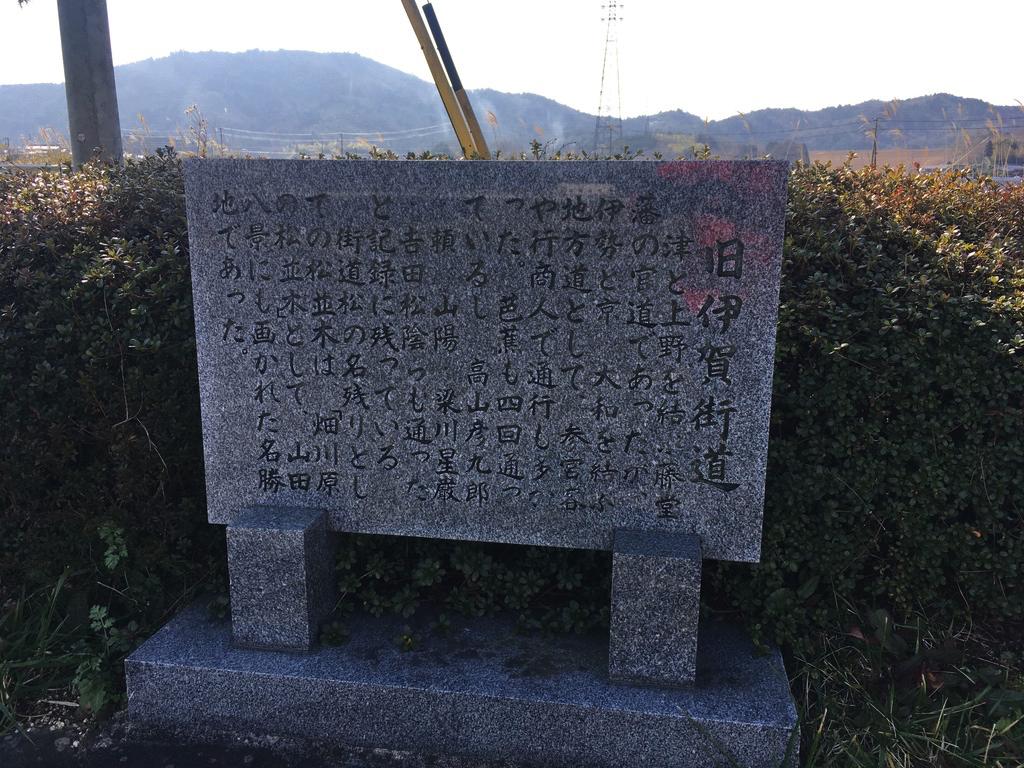 f:id:Hakuto-MA:20200805005211p:plain