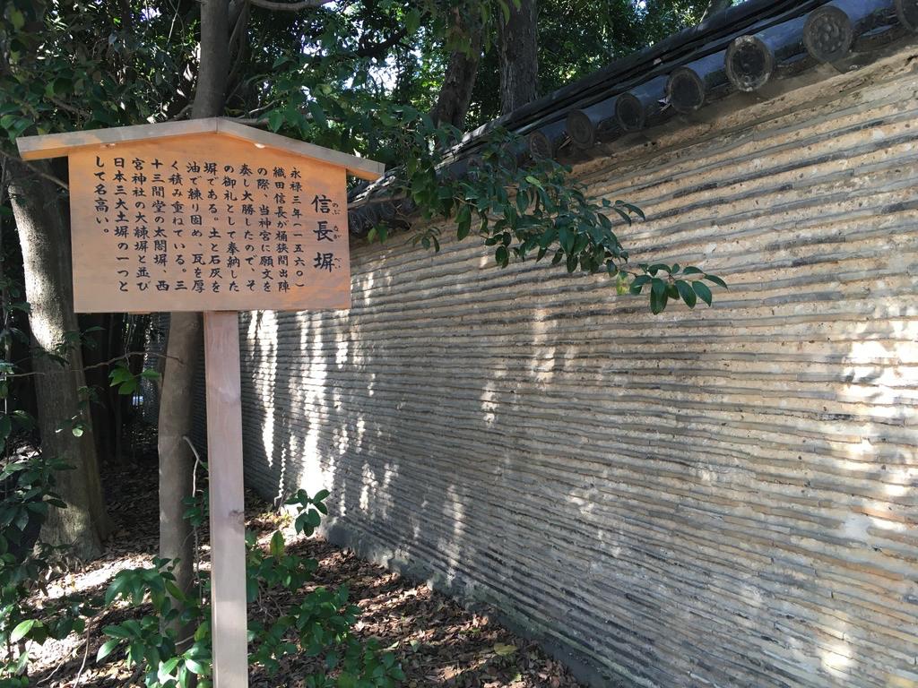 f:id:Hakuto-MA:20200808010310p:plain