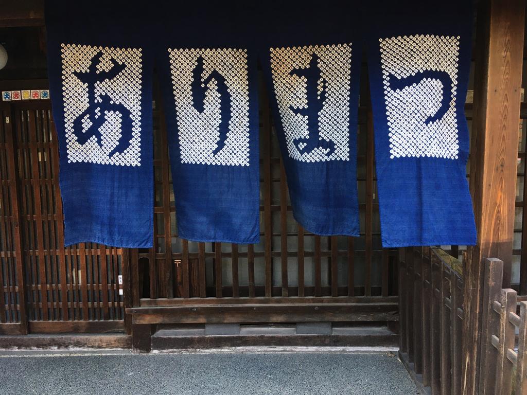 f:id:Hakuto-MA:20200808011146p:plain