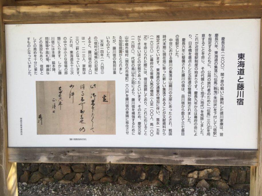 f:id:Hakuto-MA:20200810001840p:plain