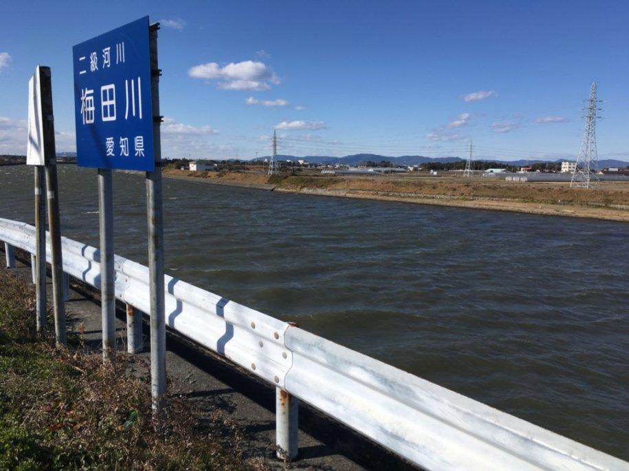 f:id:Hakuto-MA:20200810002504p:plain