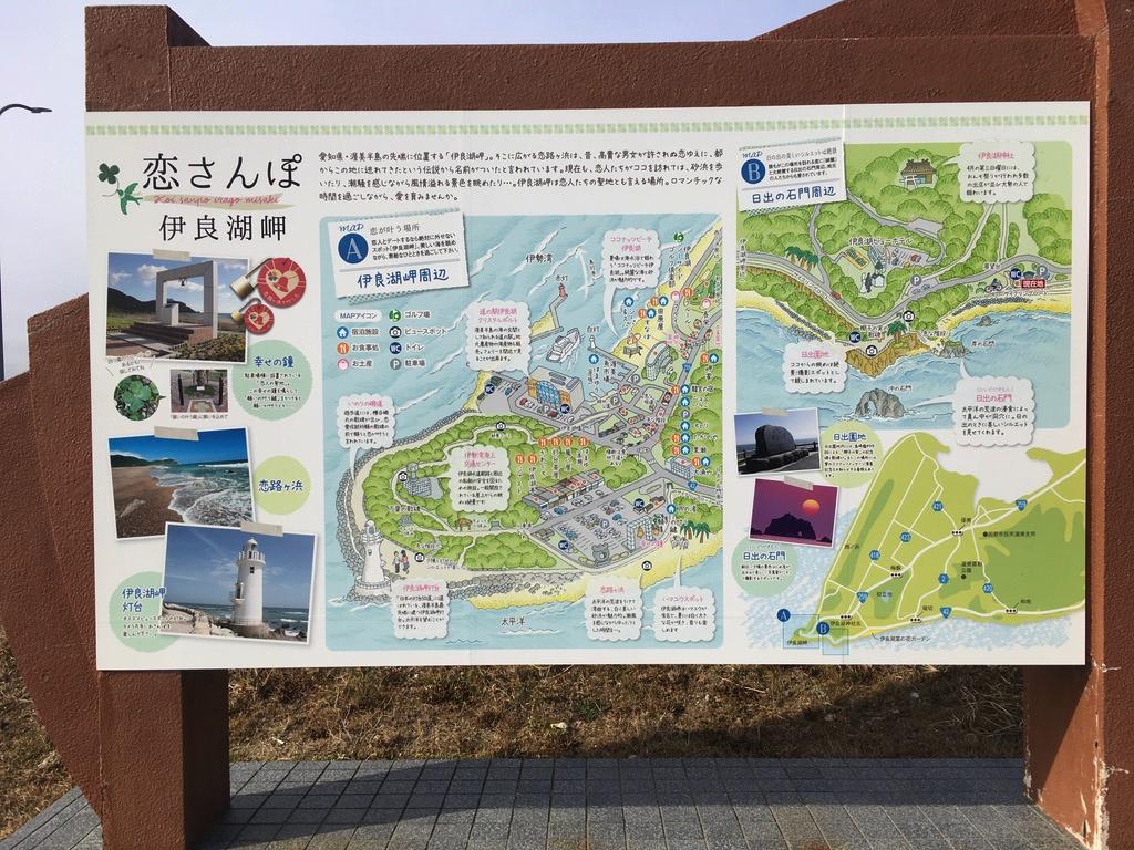 f:id:Hakuto-MA:20200811011016p:plain