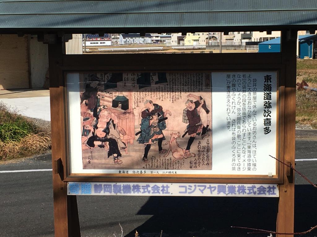 f:id:Hakuto-MA:20200811221340p:plain