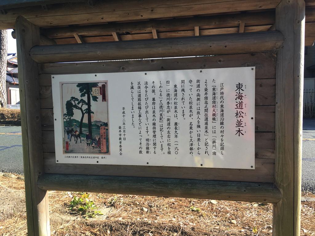 f:id:Hakuto-MA:20200811221624p:plain