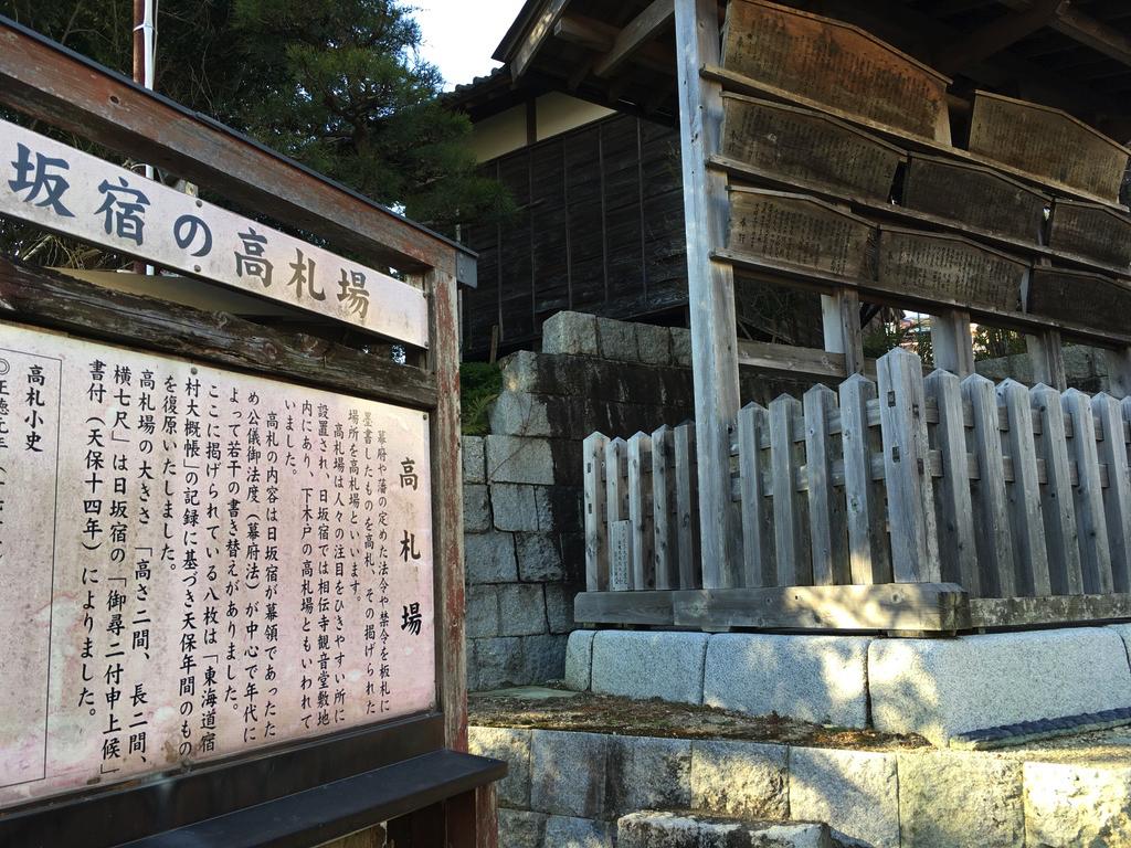 f:id:Hakuto-MA:20200811221743p:plain