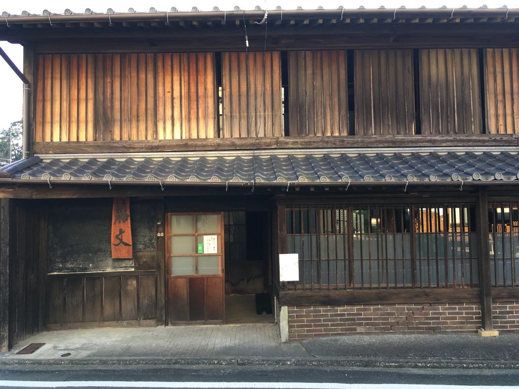 f:id:Hakuto-MA:20200811222318p:plain
