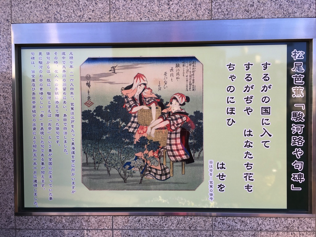 f:id:Hakuto-MA:20200812222939p:plain