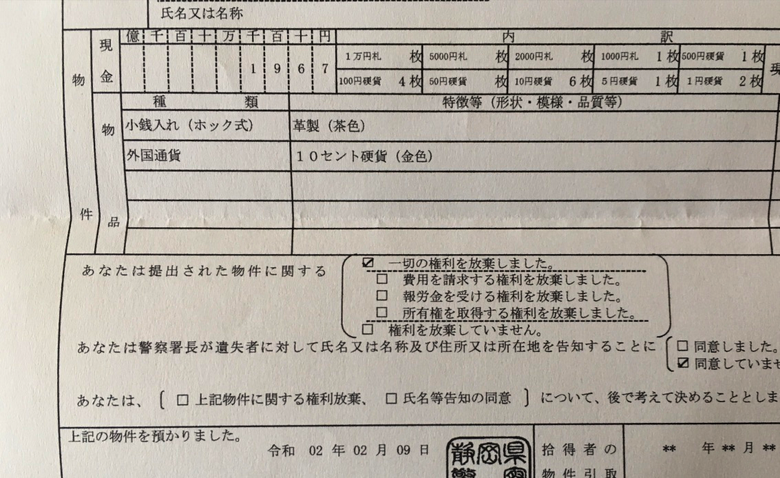 f:id:Hakuto-MA:20200812223528p:plain