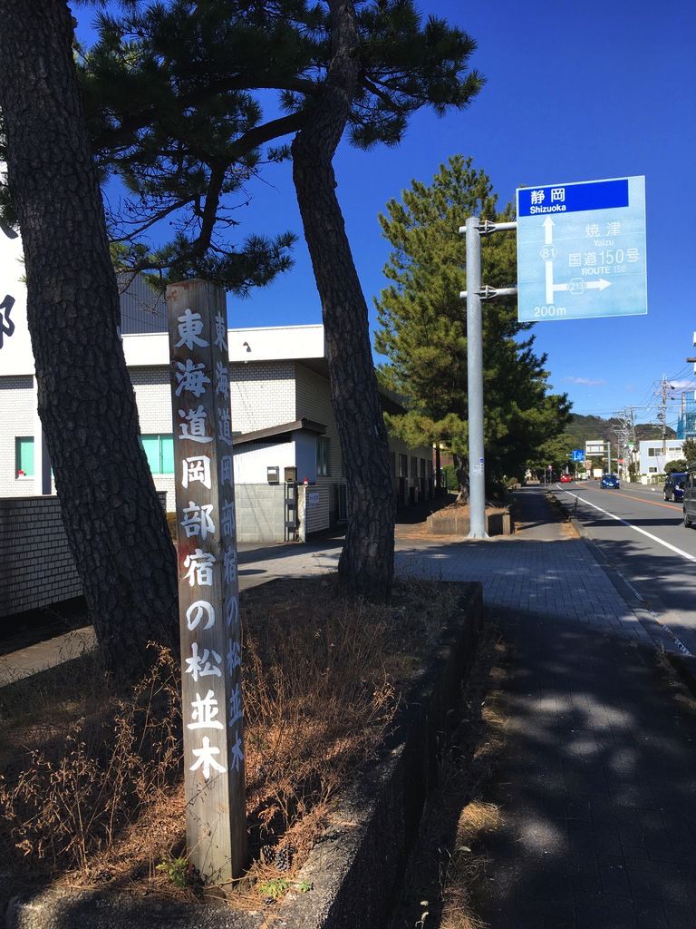 f:id:Hakuto-MA:20200812224935p:plain