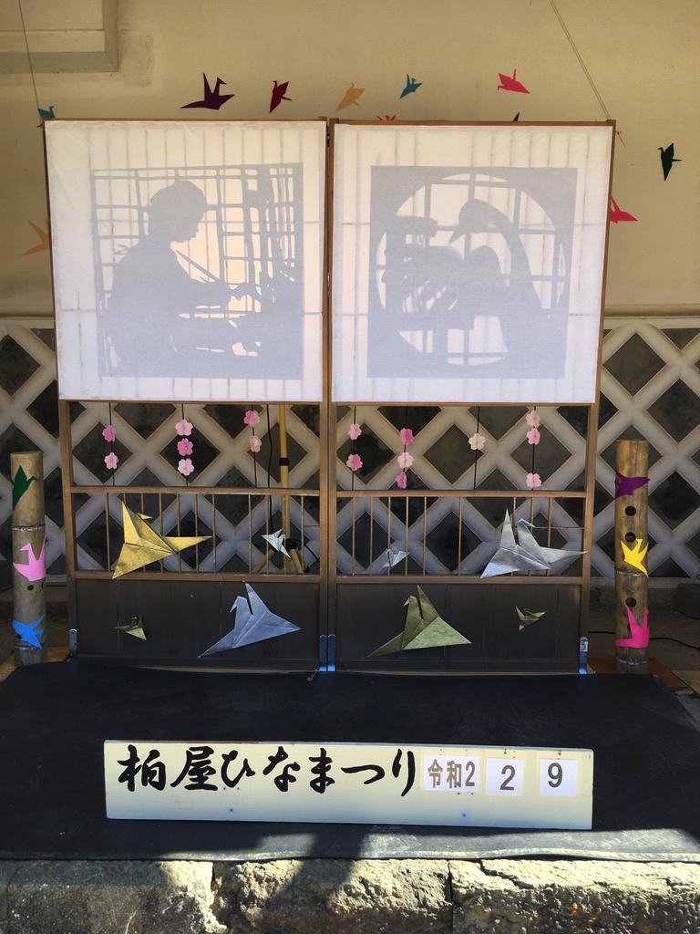 f:id:Hakuto-MA:20200812225033p:plain