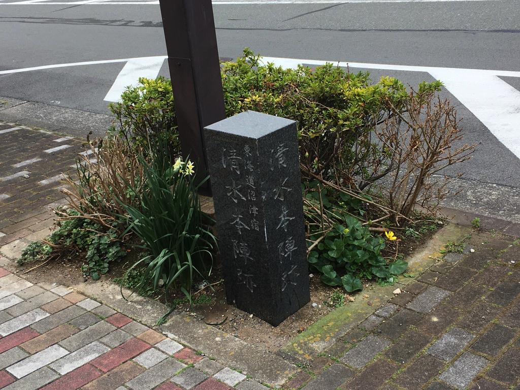 f:id:Hakuto-MA:20200814162152p:plain