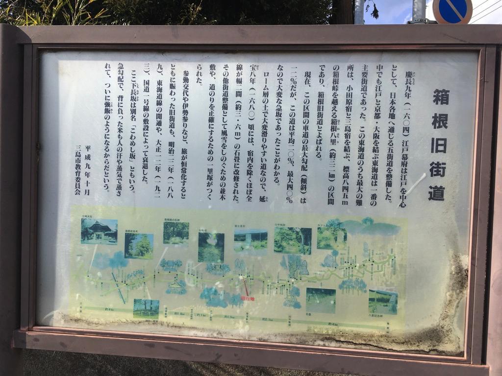 f:id:Hakuto-MA:20200814163058p:plain