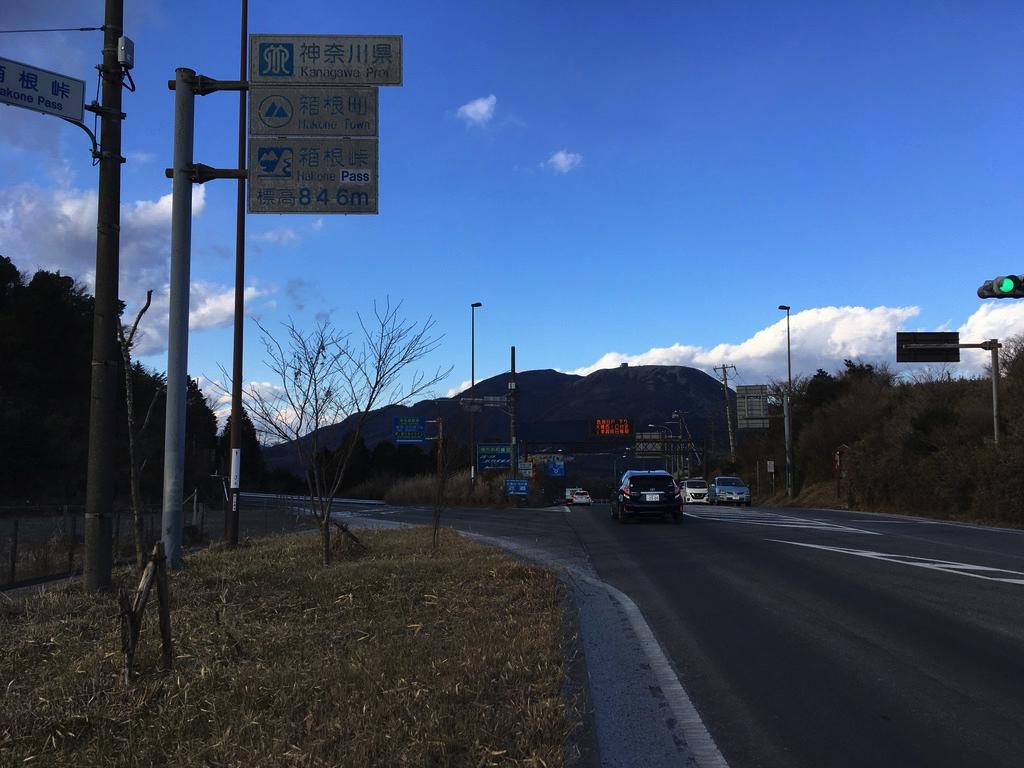 f:id:Hakuto-MA:20200814163352p:plain