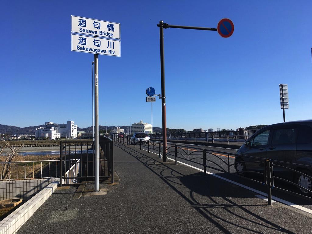 f:id:Hakuto-MA:20200814233248p:plain