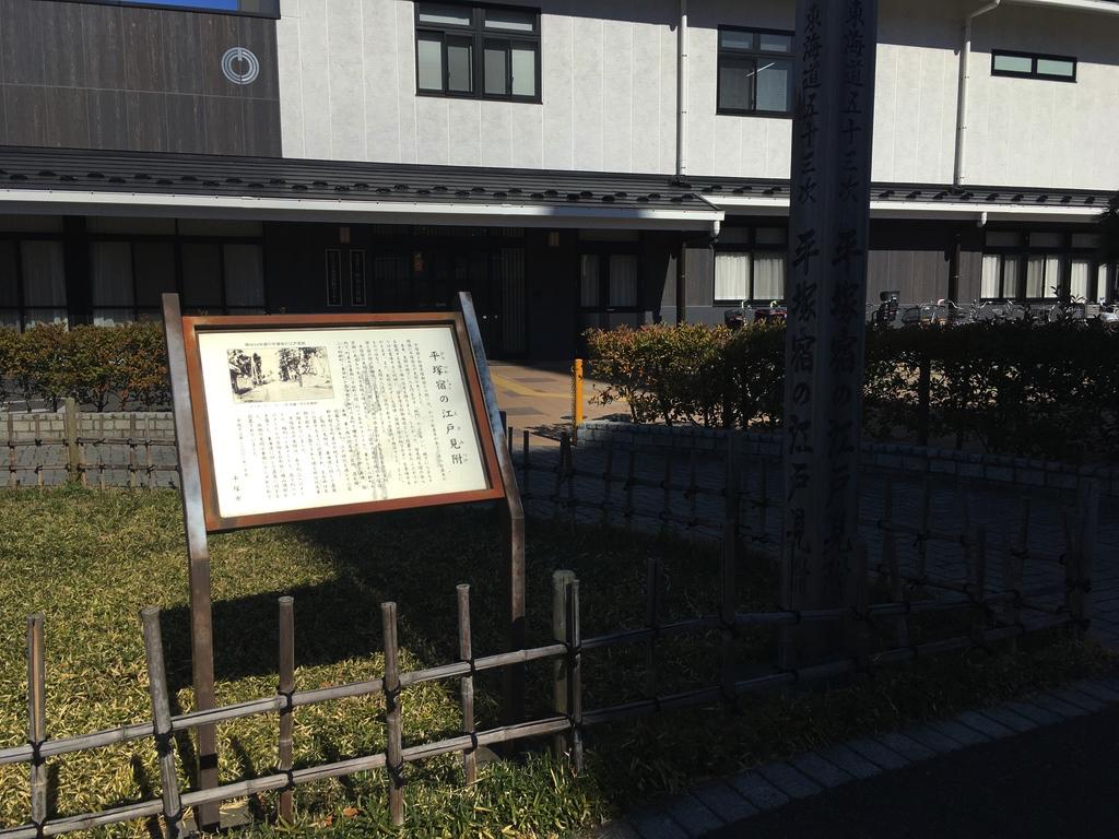 f:id:Hakuto-MA:20200814233924p:plain
