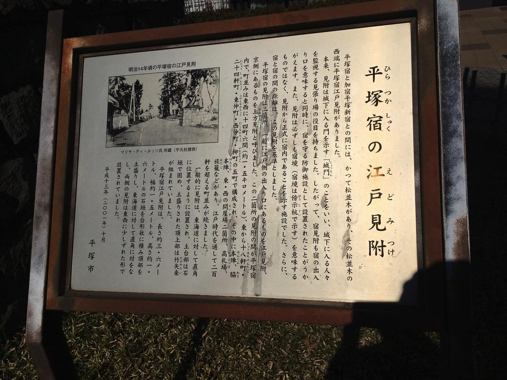 f:id:Hakuto-MA:20200814234008p:plain
