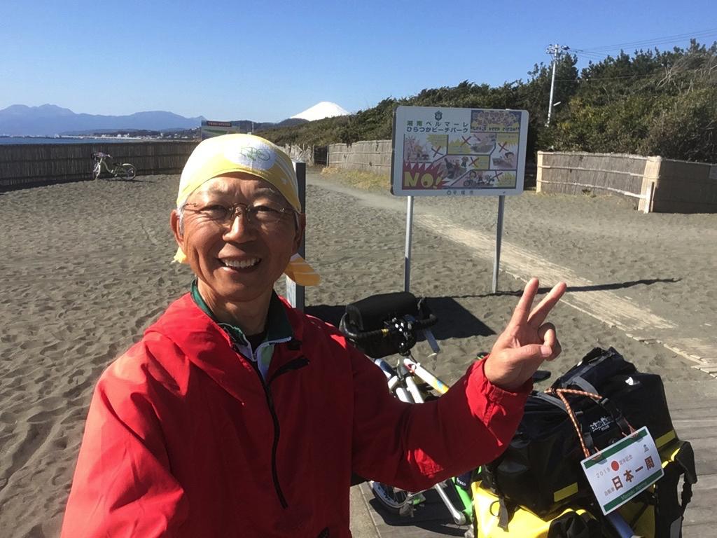 f:id:Hakuto-MA:20200815220051p:plain