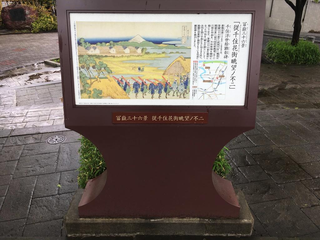 f:id:Hakuto-MA:20200821020820p:plain