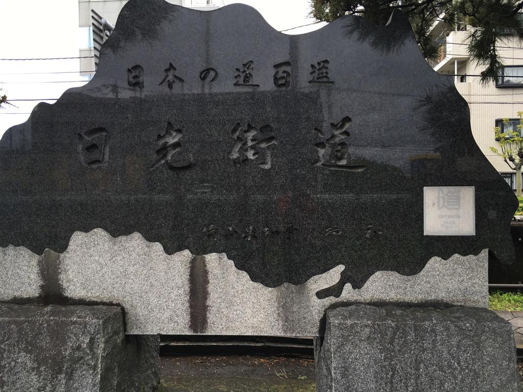 f:id:Hakuto-MA:20200821020937p:plain