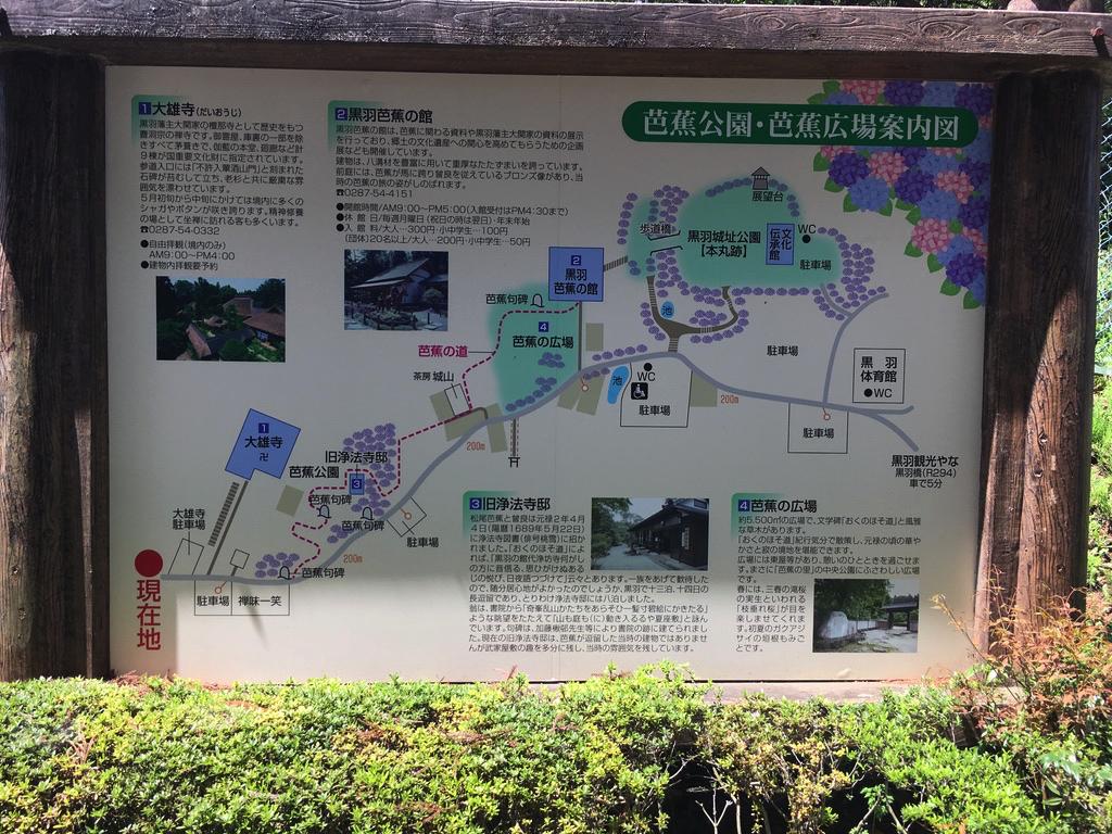 f:id:Hakuto-MA:20200826231617p:plain