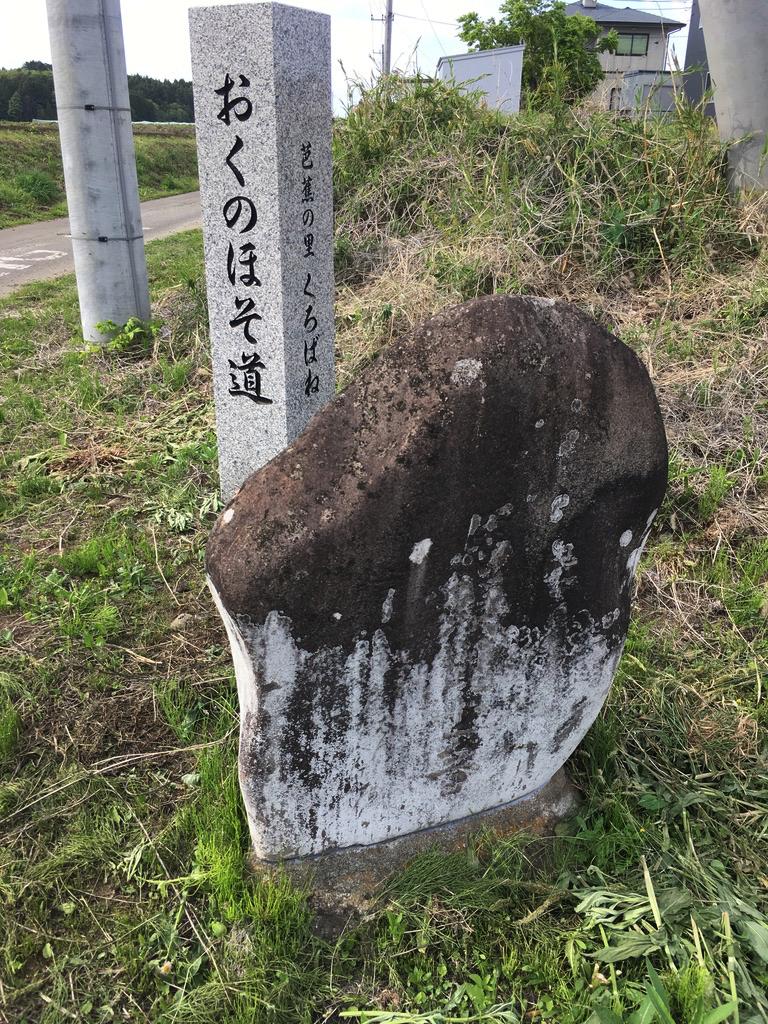 f:id:Hakuto-MA:20200826231747p:plain