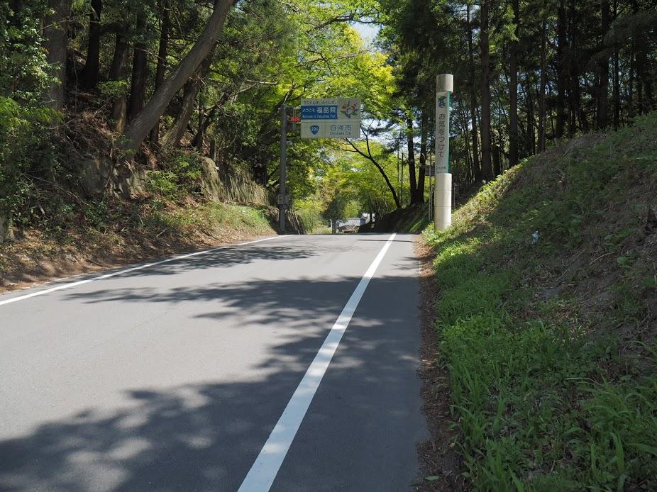 f:id:Hakuto-MA:20200827222907p:plain