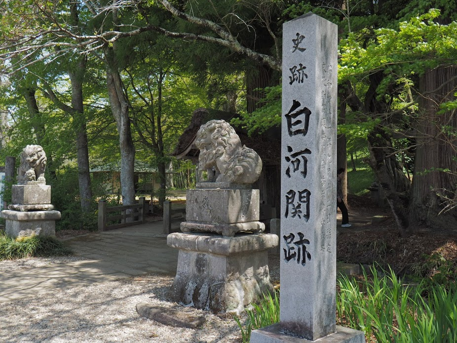 f:id:Hakuto-MA:20200827222956p:plain