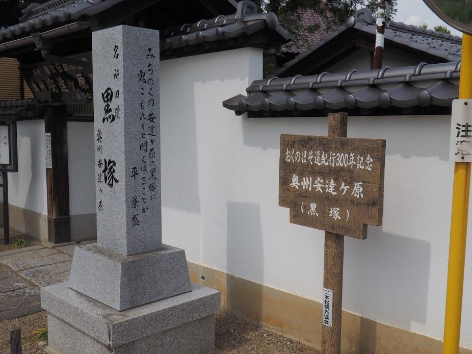 f:id:Hakuto-MA:20200828164221p:plain
