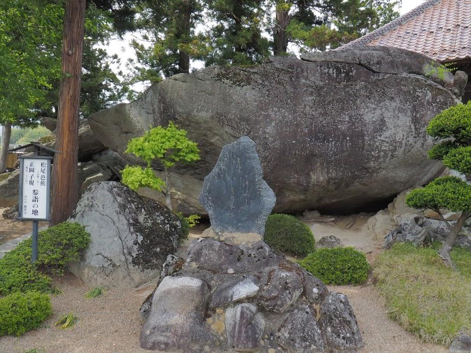 f:id:Hakuto-MA:20200828164334p:plain