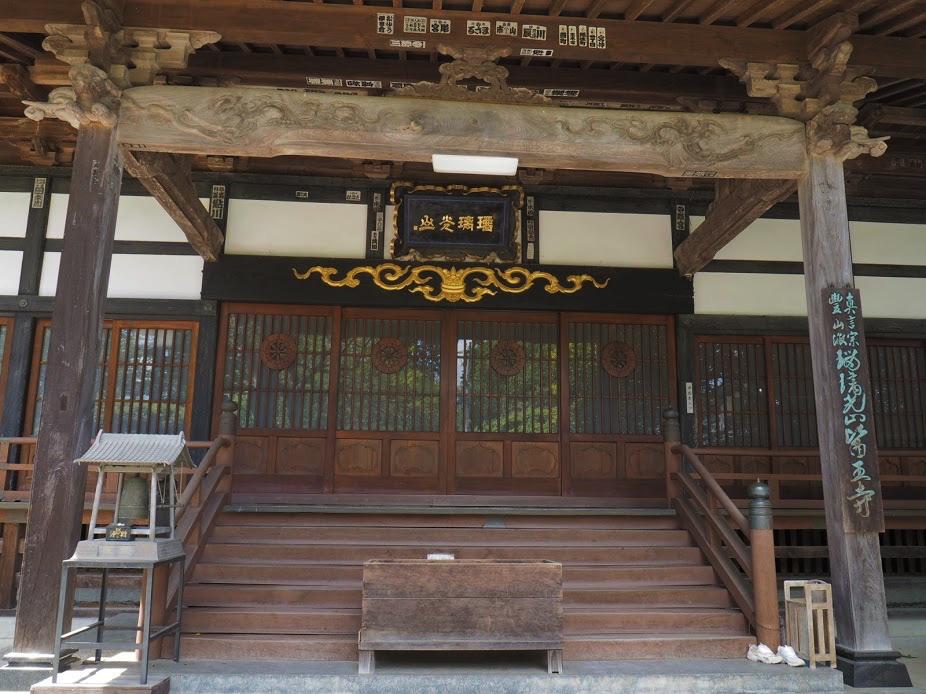 f:id:Hakuto-MA:20200830190041p:plain