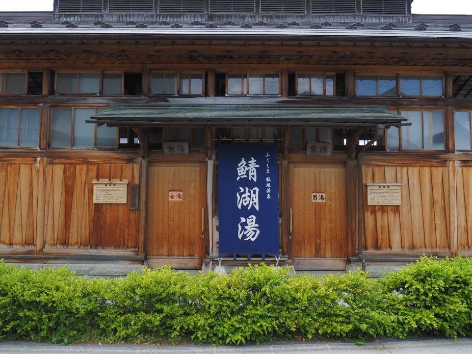 f:id:Hakuto-MA:20200830190113p:plain