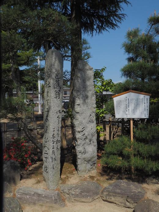 f:id:Hakuto-MA:20200831220311p:plain