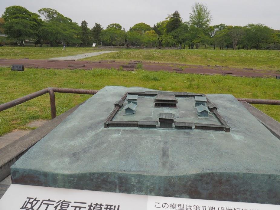 f:id:Hakuto-MA:20200901203224p:plain