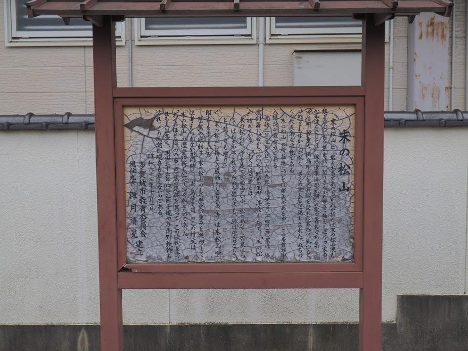 f:id:Hakuto-MA:20200901203524p:plain