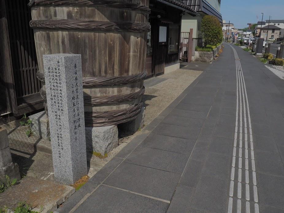 f:id:Hakuto-MA:20200901204207p:plain