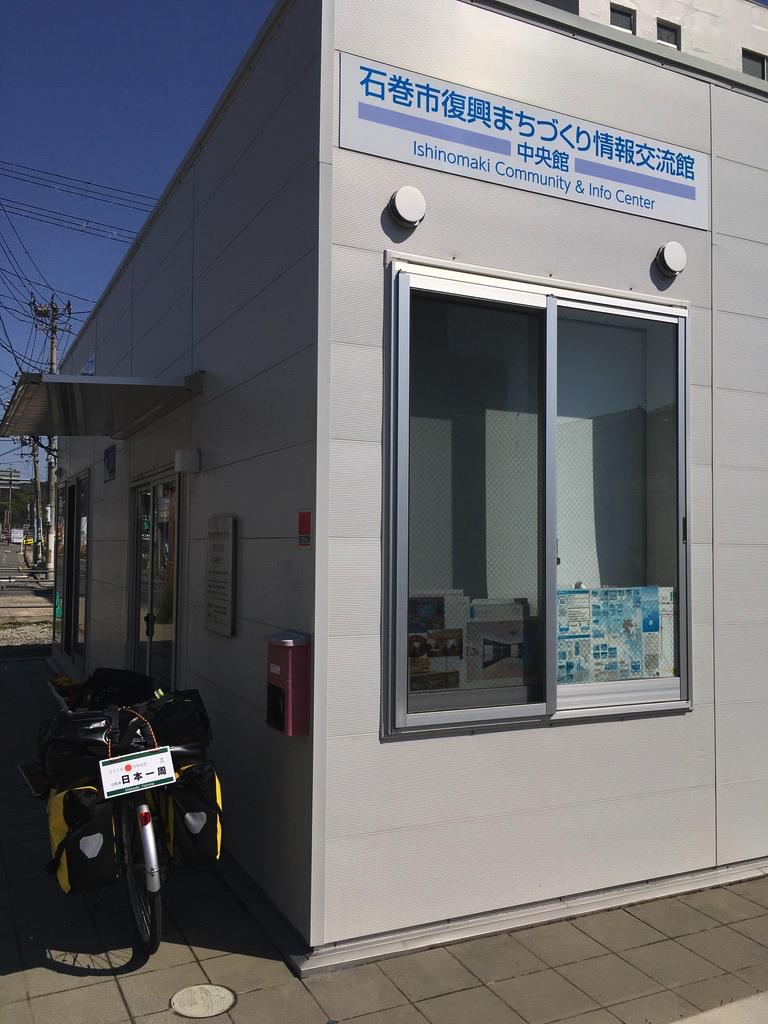f:id:Hakuto-MA:20200902212035p:plain