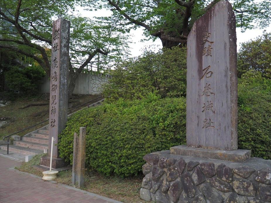 f:id:Hakuto-MA:20200902213934p:plain