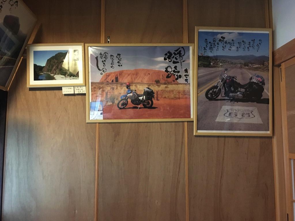 f:id:Hakuto-MA:20200903204810p:plain