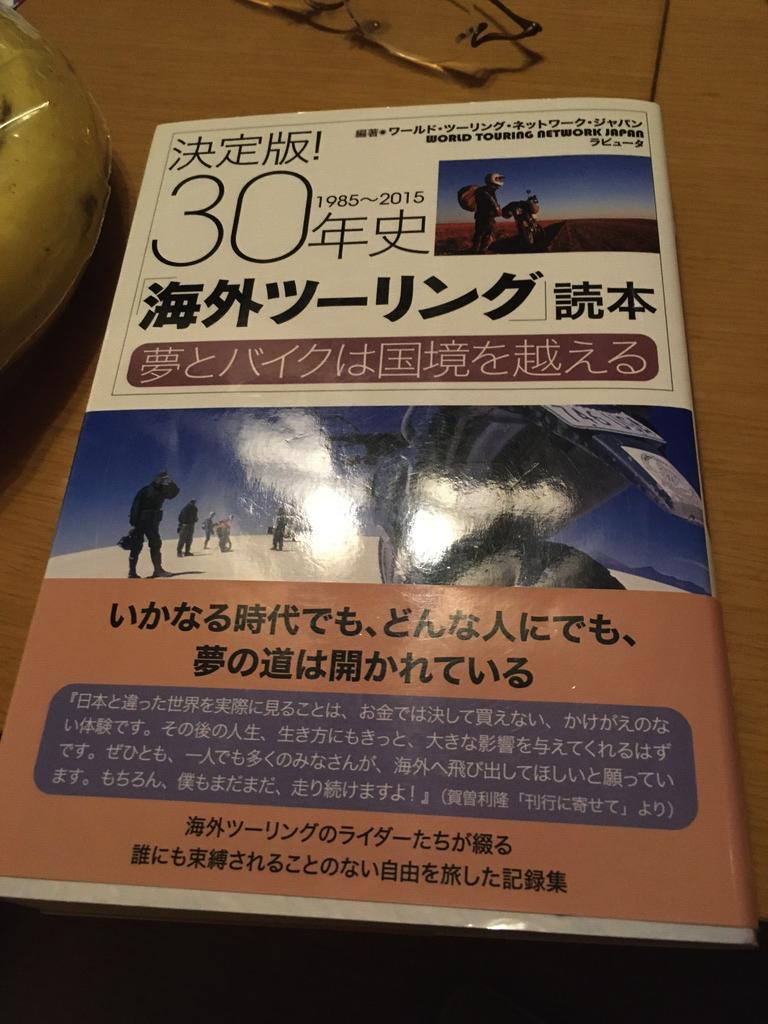 f:id:Hakuto-MA:20200903222528p:plain