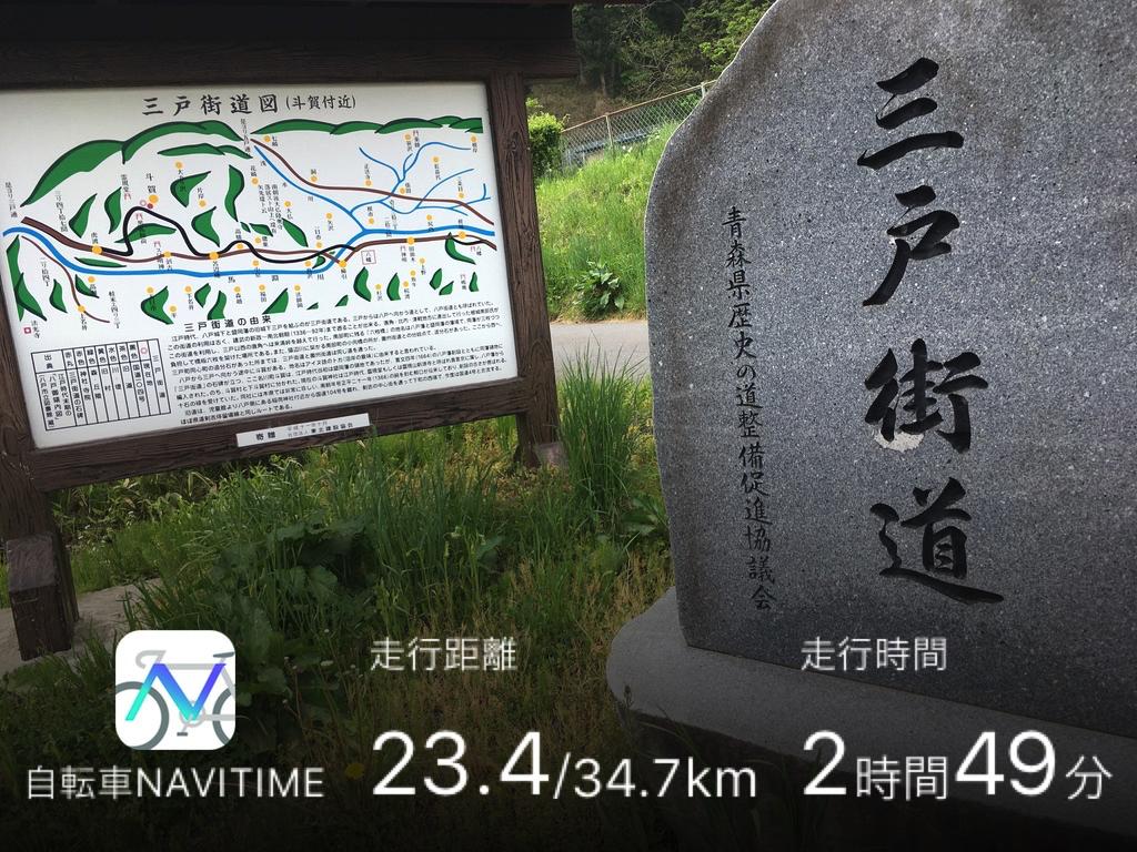 f:id:Hakuto-MA:20200908172631p:plain