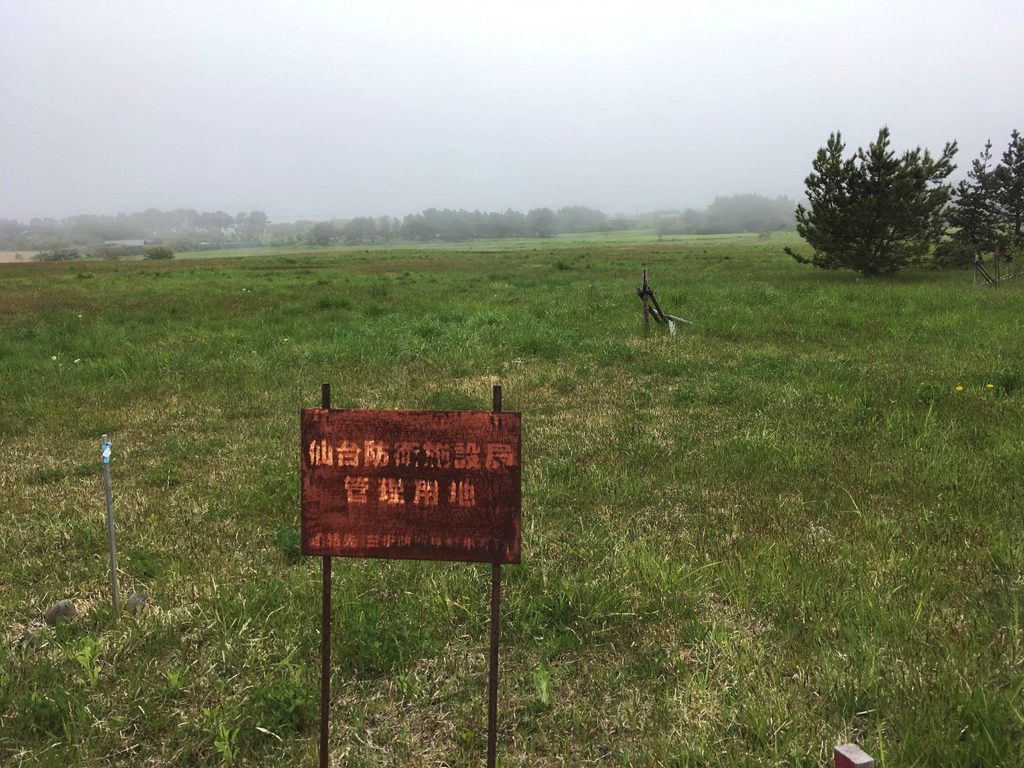 f:id:Hakuto-MA:20200909182348p:plain
