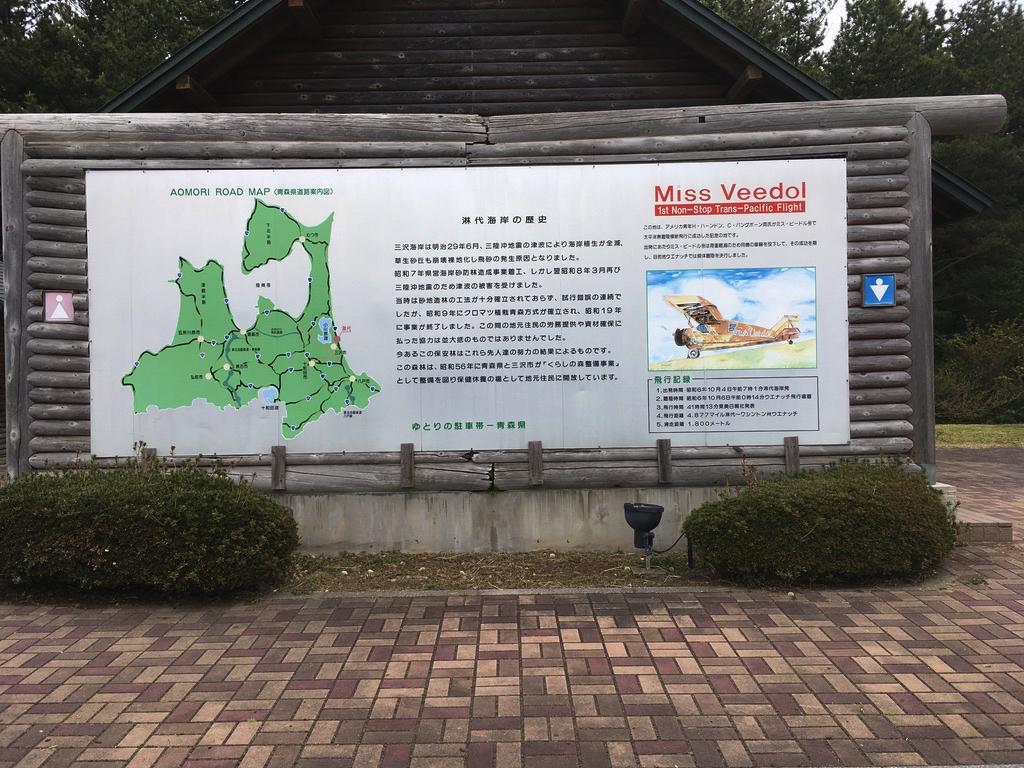 f:id:Hakuto-MA:20200909182623p:plain