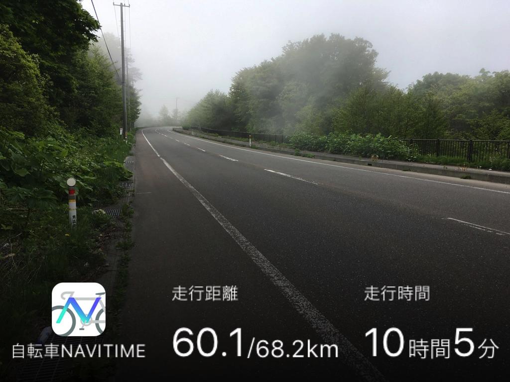 f:id:Hakuto-MA:20200911164101p:plain