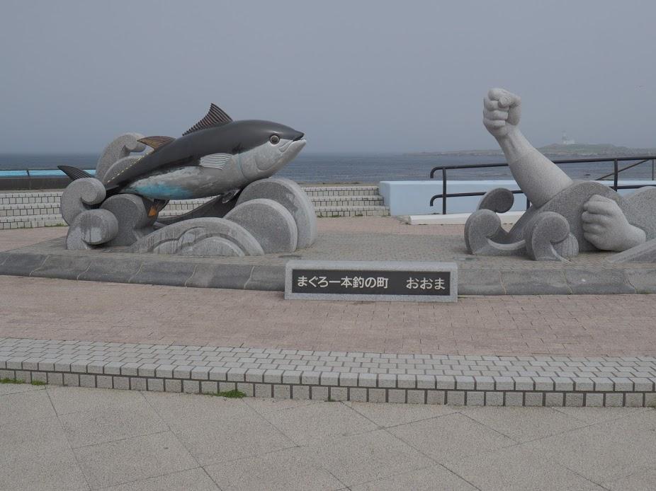 f:id:Hakuto-MA:20200913225424p:plain