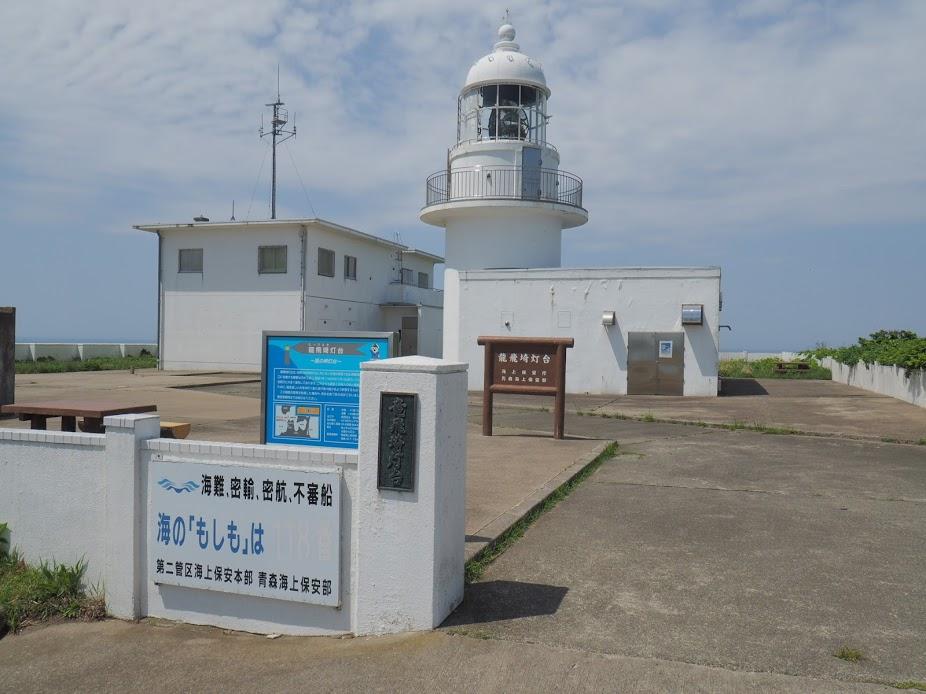 f:id:Hakuto-MA:20200917212424p:plain